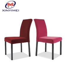 Hotel restaurant VIP love seat booth(FOH-RT141) restaurant backrest chair
