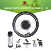 /product-detail/china-manufacturer-brushless-motor-e-bike-kit-electric-bicycle-rear-wheel-conversion-kit-with-low-price-60574830127.html