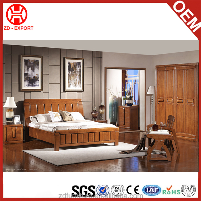 2017 latsest wood double bed