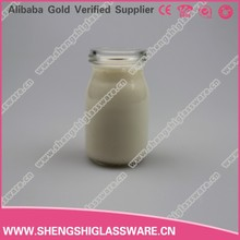 50ml clear empty milk glass bottles easy open end cap