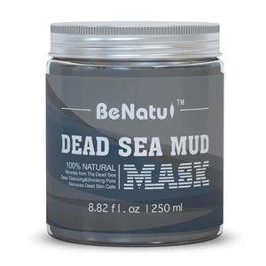 OEM Acne Treatment 250g MSDS Dead Sea Mud Facial Mask for Face Body Whitening