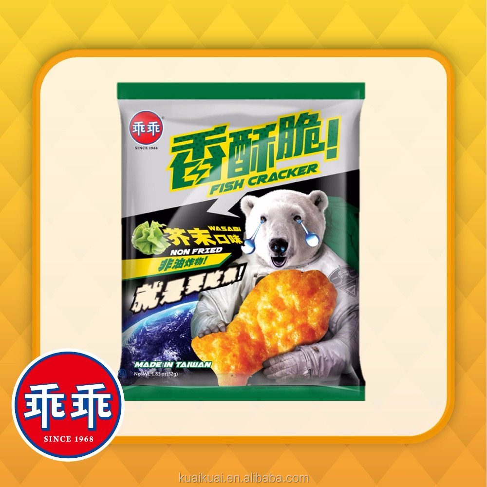 Hot Sell Taiwan Manufacture Cracker