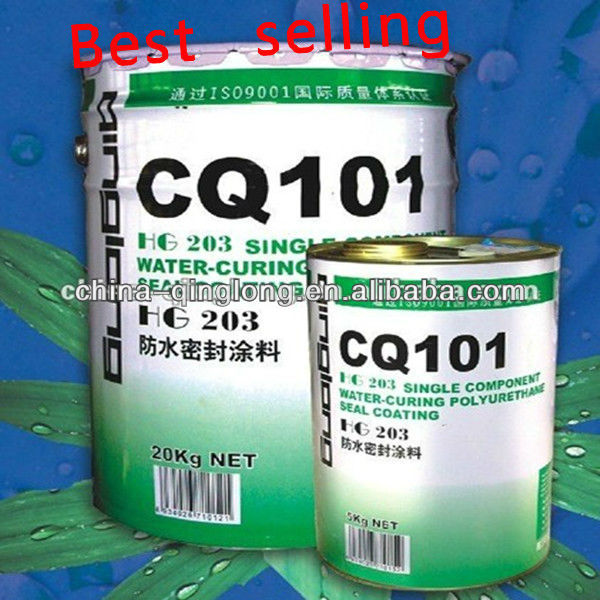 acrylic polymer waterproof coating waterproof floor coating waterproof nano coating for building