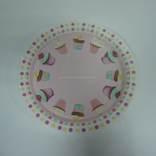 Cake raw material disposable fancy paper plate for party