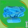 Disposable Pp Shoe Cover For Medical