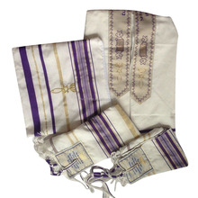 Messianic Purple Tallit Prayer Shawl with Bag72*22inch