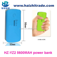 5600mah harga power bank, HZ-YZ2 Promotional gift 2014 new smart portable charger power bank