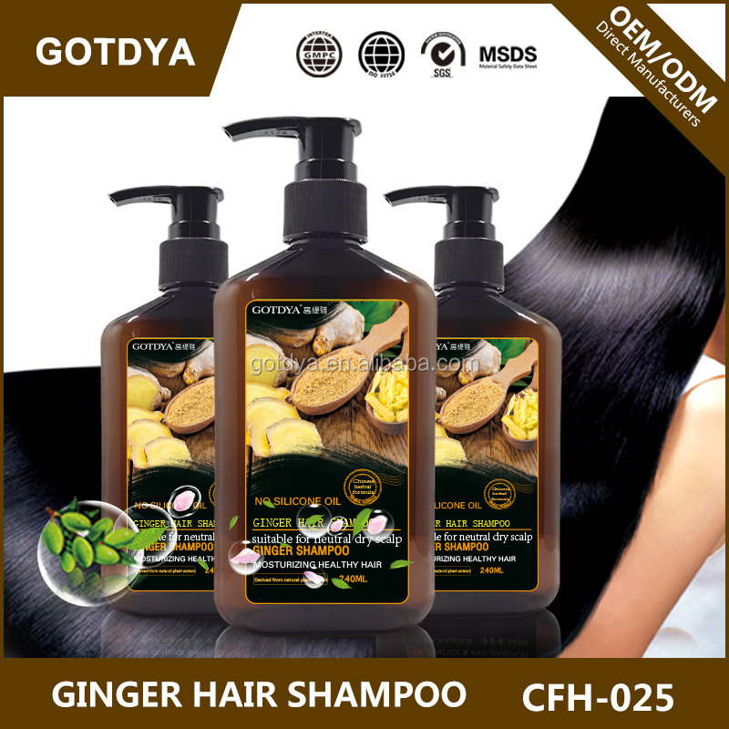 natural ginger moisturizing healthy hair shampoo factory