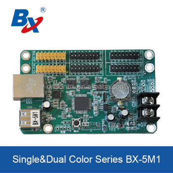 Onbon BX-5M1 led asynchronous display control card for led module sign