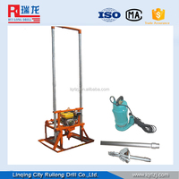 80m soft drilling portable water well drill rig
