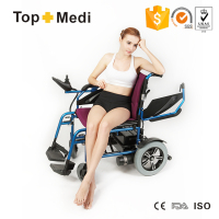 Health Medical Elderly Care Folding Power