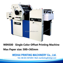 WIN500 Single colour offset printing machine for money printing