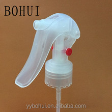 Plastic water spray nozzle, garden sprayer gun, water mist sprayer from yuyao factory