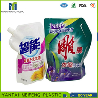Customizable print color liquid detergent spout pouch