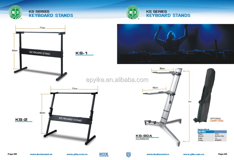 DJ-10 - Professional DJ Stand / DJ Rack with LCD TV STAND / RACK STAND