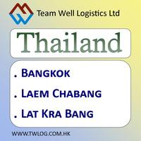 LCL FCL rate to Thailand