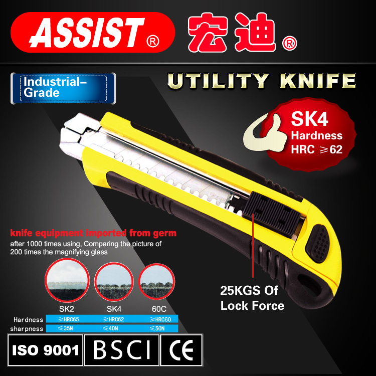 Famous brand in china ASSIST factory easy cut 18mm utility knife folding Cutter Utility Knife