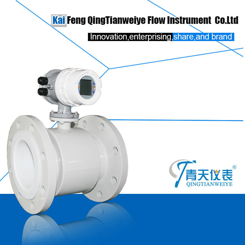 electronic flow meters