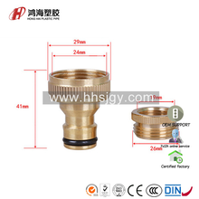 HH-B-140287 washing machine hose fittings