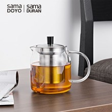 Samadoyo Glass Tea Pots/ Teapots with Stainless Steel Infuser on Sale Free Samples Provided