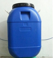 HDPE 60 liters blue plastic drum