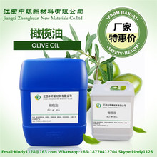100% Pure Cheap Pomace olive oil for Soap