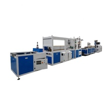 PVC ceiling wall panel extrusion machine / production <strong>line</strong>
