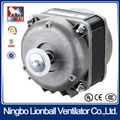 With 36 years experience No foot 220 V ac shaded electric pole motor