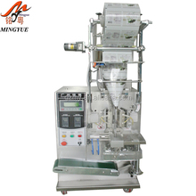 sesame oil packing machine high quality machine made in china