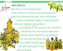 100% pure and natural skin use olive oil price