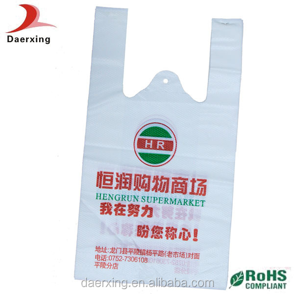 heavy duty custom printed carrying bags
