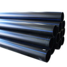 12 inch hdpe irrigation pipe plastic irrigation pipe hdpe pipe pn10
