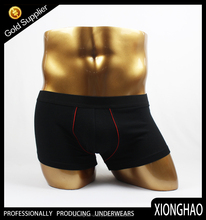 Custom Black cotton adult unisex underwear with elastic band