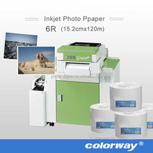 "Dry Labs photo paper6""x100 m 240g for Noritsu D1005 and Fuji DL600 minilab printers"