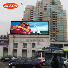 P4 HD SMD Outdoor Fixed LED Display Billboard for Advertisement