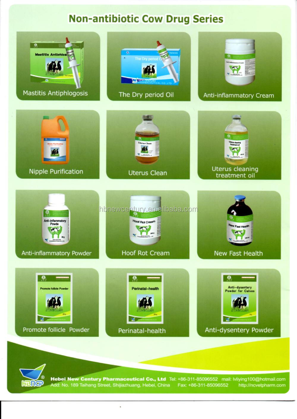 Hebei new century famous Ivermectin Injection 1% for veterinary use