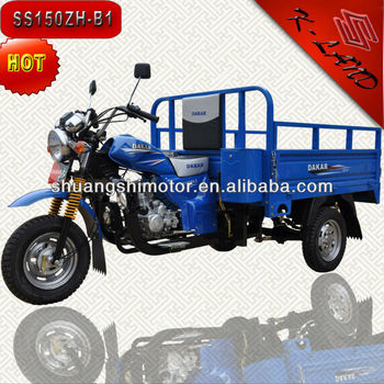 150cc 3 wheel cargo tricycle