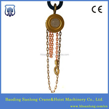 HBSQ type No Explosion Chain Pulley Block