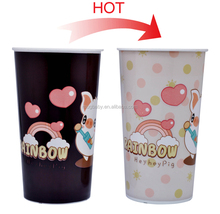 Shenzhen Color Changed Plastic Cup Plastic Beer Mug For Resell