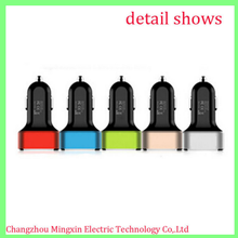 Colorful car electric charger for cell phone charger wholesale