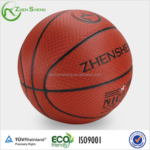 China good qualtiy basketball ,shanghai basketball
