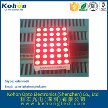 Low price and long life 5x7 red LED dot matrix display in shenzhen factory