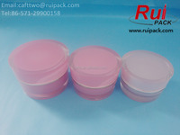 Cute pink pyramid round acrylic cosmetic jars / containers / cans in 5/15/30/50g, top grade facial cream bottle packaging