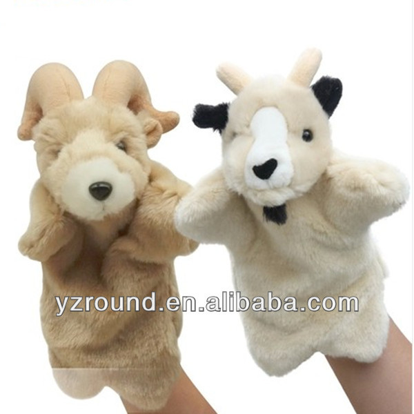 Quality goat plush hand puppet baby toys