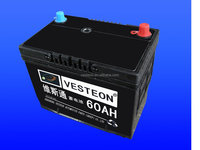 auto batery 80d26l mf car battery