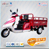zongshen 110cc three Wheel Motorcycle for Adults 2015 hot sales