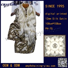 wholesale digital print custom 2017 Chinese supplier own design high quality hijab 110 big square satin women's silk scarves