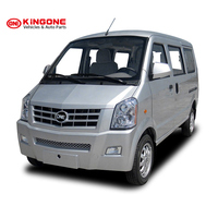 KINGONE C6 Minibus, 4M, 5-8 Seats Mini Bus, Mini Van, yutong electric color design mini luxury new bus