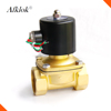 220v Water Flow Control Valve Selenoid