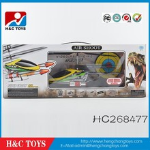 3.5 channel alloy dinosaur remote control shooting helicopter with gyro HC268477